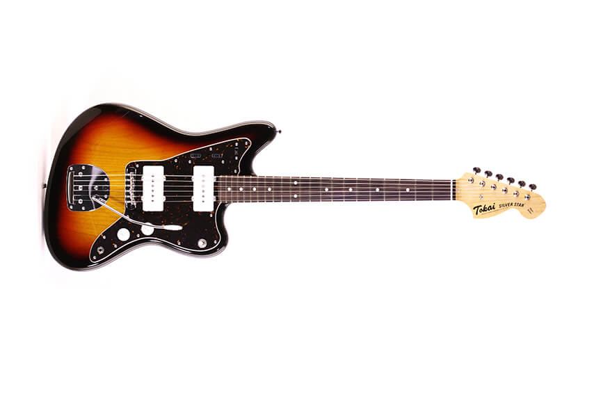 AJM140 Yellow Sunburst